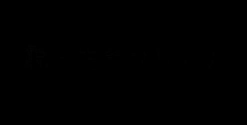 ヘッダーロゴ透過 (2)