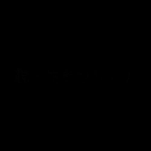 ヘッダーロゴ-removebg-preview